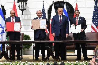 Israel Signs Peace Treaties With Arab States At Whitehouse Ceremony
