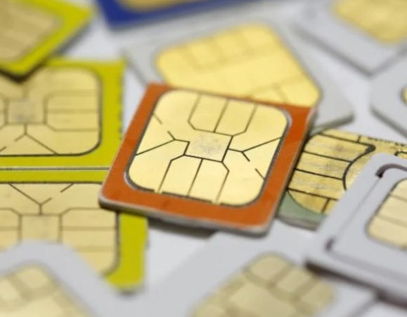 FG Lifts Suspension On SIM Replacement –